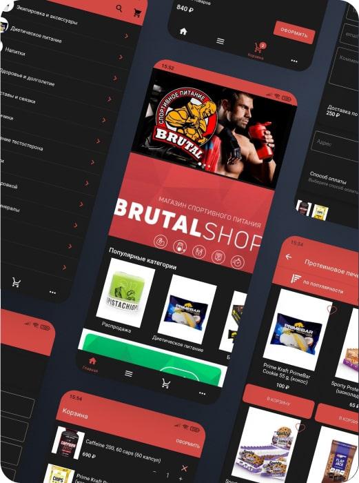 BrutalShop